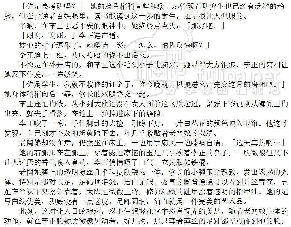 网友推荐文学作品之《夏蝉》–作者:山神虎