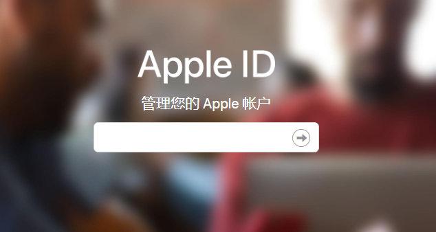 实用教程:无需绑卡注册 Apple ID 外区账号