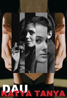 列夫·朗道:卡佳与塔尼娅的海报