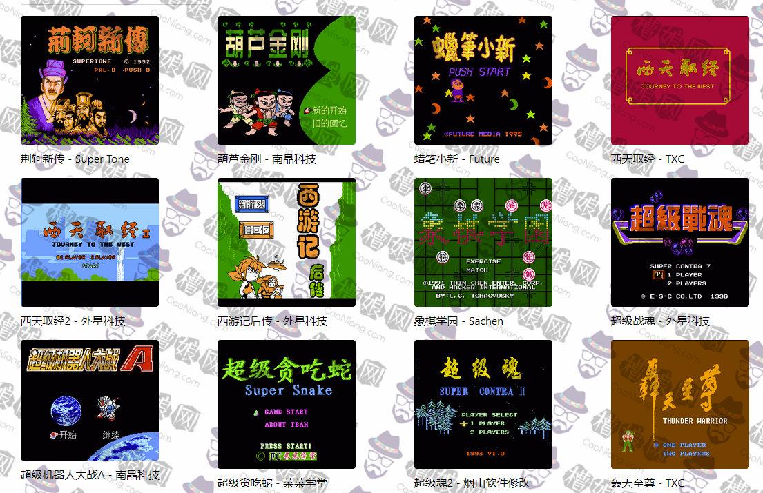 在线畅玩红白机小游戏-小游戏-『游乐宫』Youlegong.com 第2张