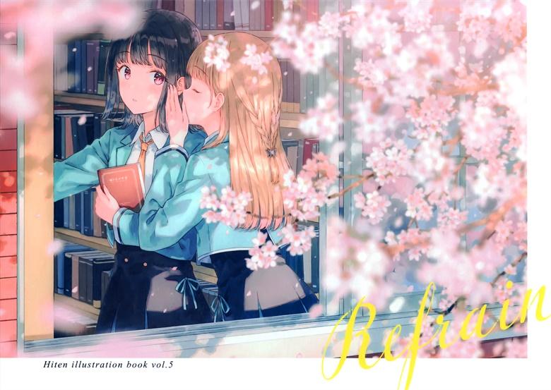 (COMIC1☆15) [HitenKei (Hiten)] Refrain (オリジナル)