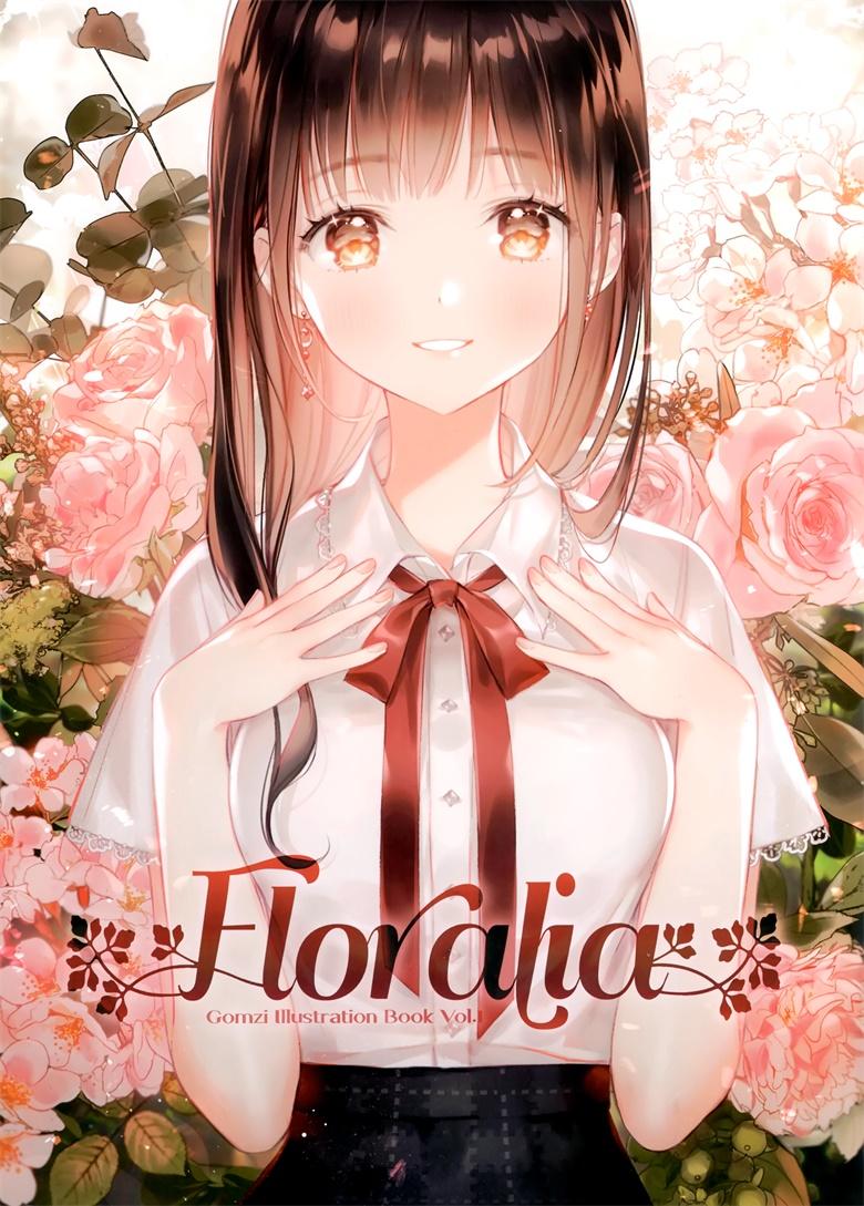 (COMITIA128) [Floralia (gomzi)] Floralia (オリジナル)