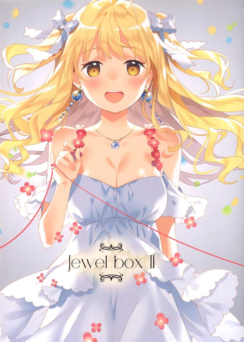 (C88) [REVERIE (RiE)] Jewel box 02