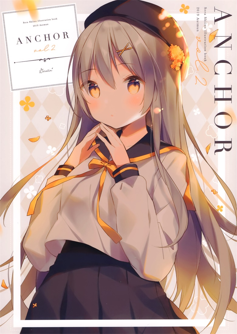 (COMITIA130) [Gelatin* (椎野せら)] ANCHOR vol.2