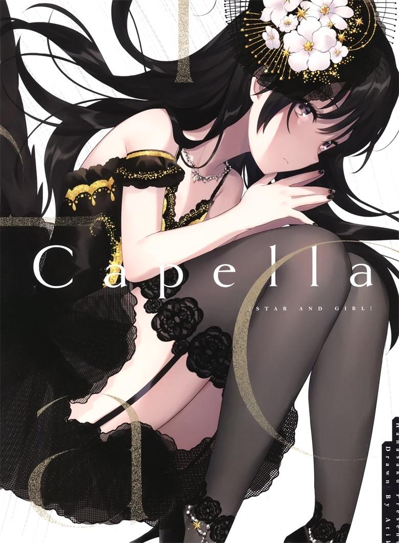 (COMITIA126) [hanasaku (Aちき)] Capella (オリジナル)