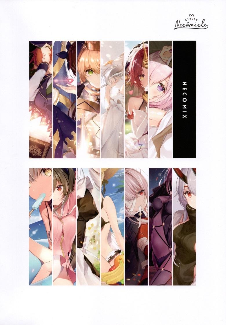图片[3]-【图集画册】Fate Grand Order-Anime漫趣社