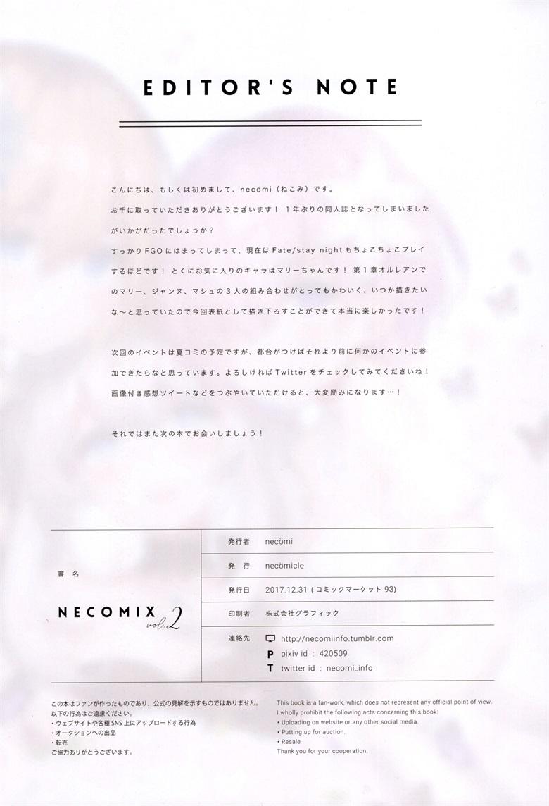 图片[13]-【图集画册】Fate Grand Order-Anime漫趣社