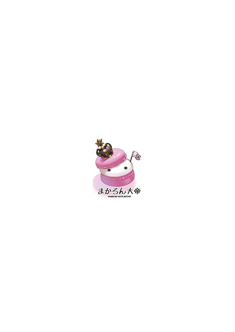 [动漫图集](ホロケット2nd) [まかろん大帝 (がおう)] AQUART 3 (ホロライブ)