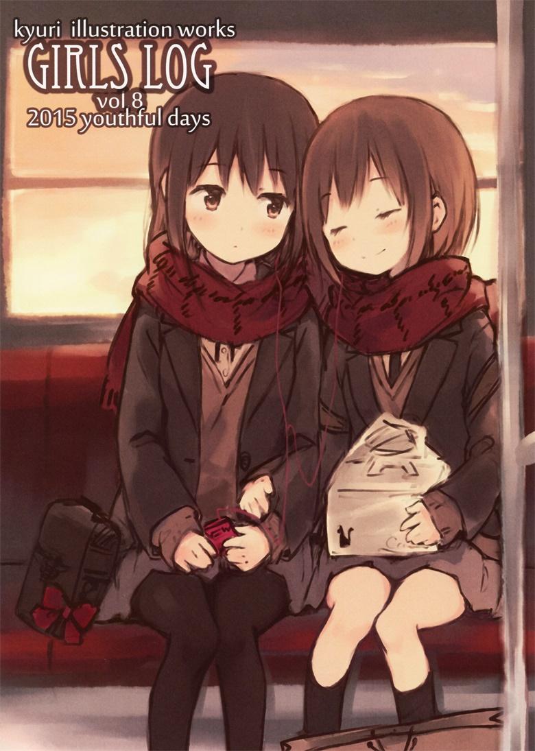 (C89) [SSDL (kyuri)] Girls Log vol.8 -youthful days-
