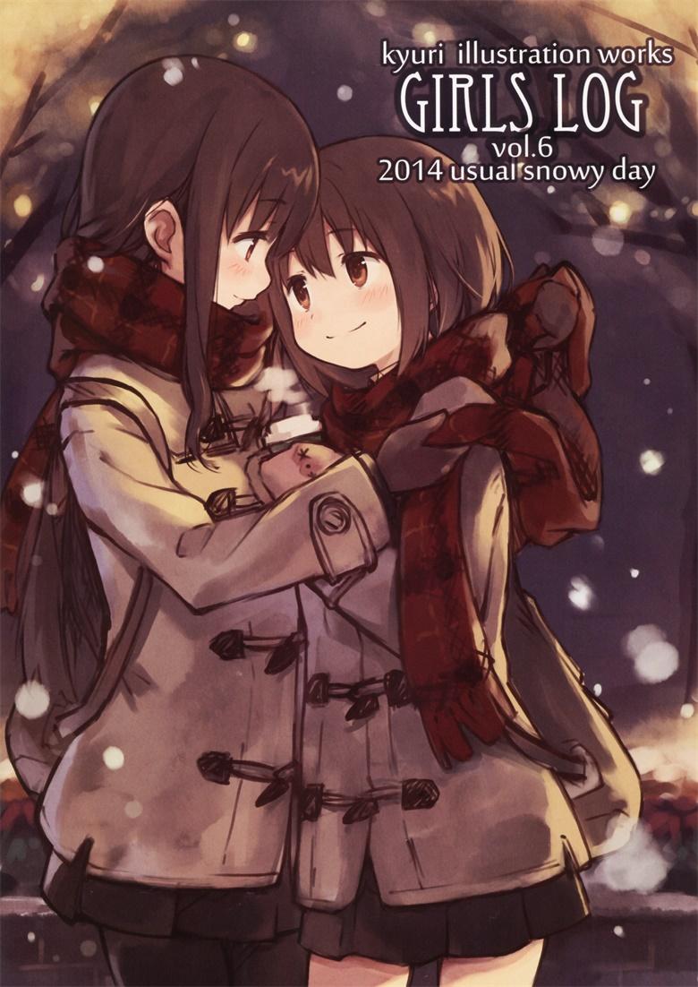 (C87) [SSDL (kyuri)] Girls Log vol.6 -usual snowy day-
