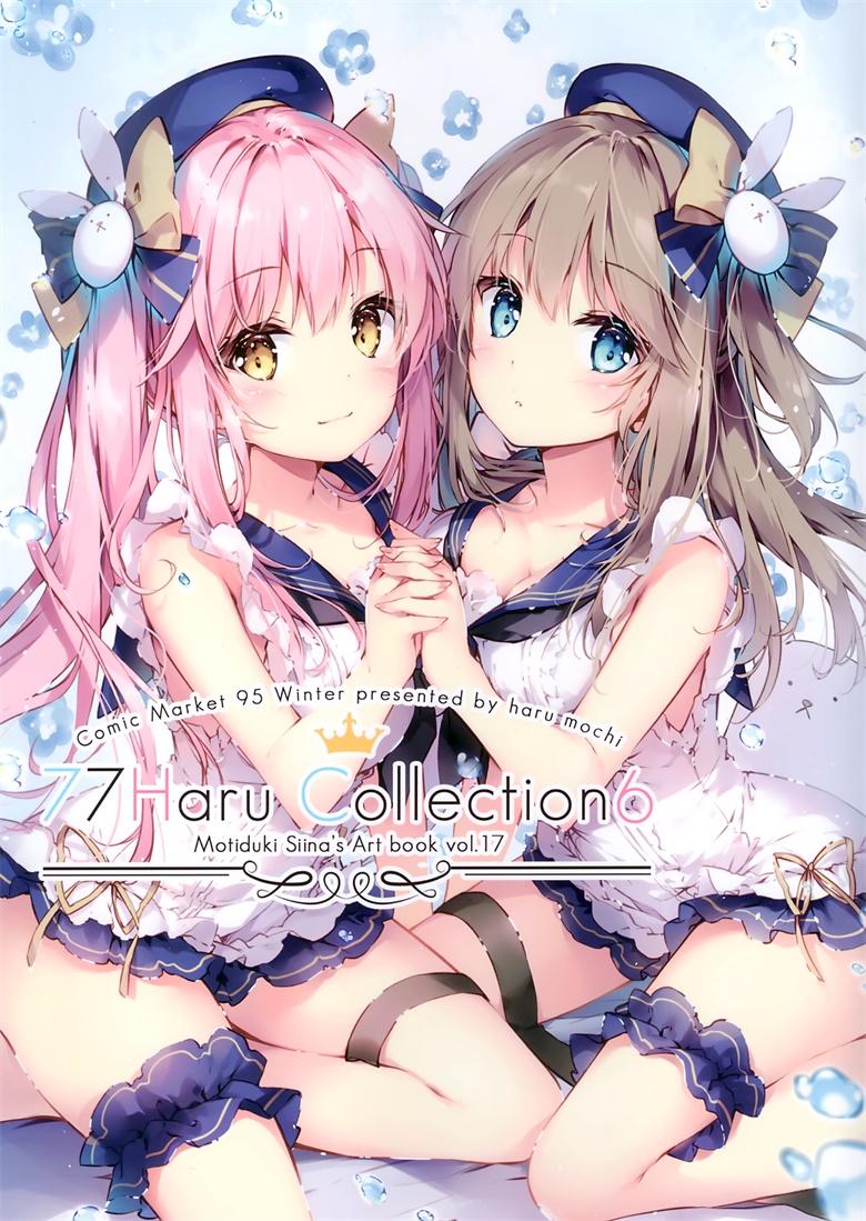 (C95) [はるもち (望月しいな)] 77Haru Collection 6