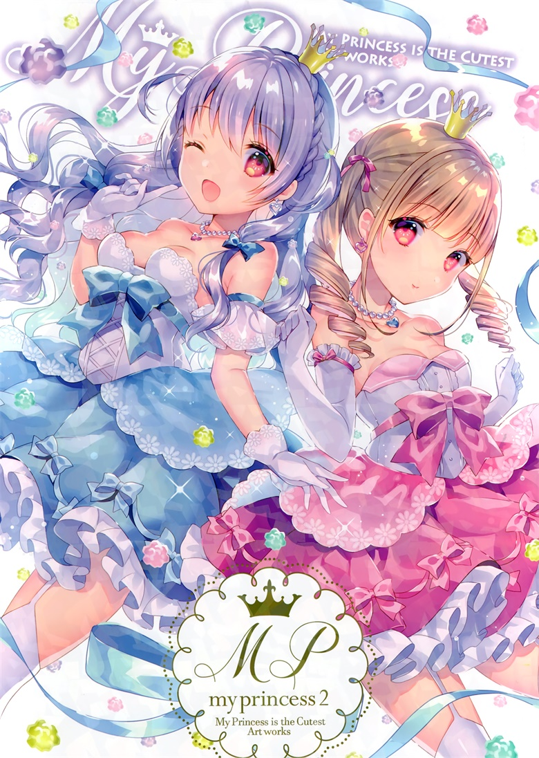 (COMITIA128) [W.label (和錆)] My princess 2 (オリジナル)
