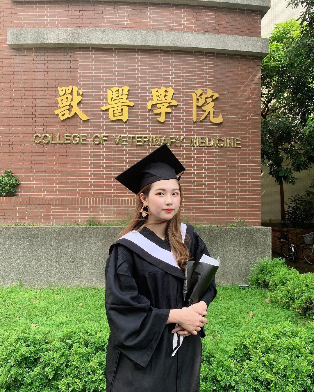 超甜校花级正妹兽医师陈昱臻,网友:我是野兽快来治愈我-新图包