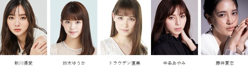 itotii-池田エライザ、新川优爱等模特儿阵容再集合!「TGC2021A/W」9月举办!