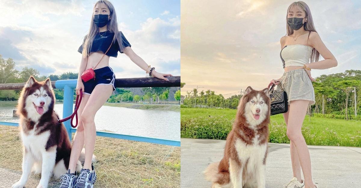 想当她的宠物 真理裤正妹林衣苹晒毛小孩亲密互动,白皙长腿视角太养眼