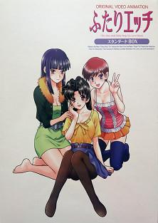 夫妻成长日记OVA