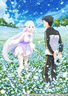 Re:从零开始的异世界生活OVA