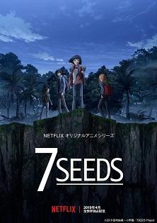幻海奇情 7seeds