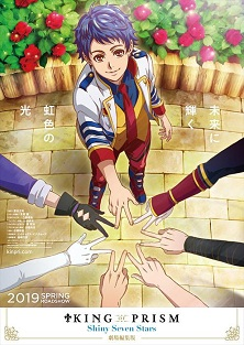 绫镜少男-Shiny Seven Stars-