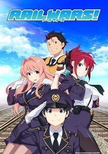 日本国有铁道公安队RAIL WARS