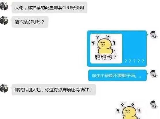 热门视频图片段子福利第90期:突然恋爱  福利社吧  图71