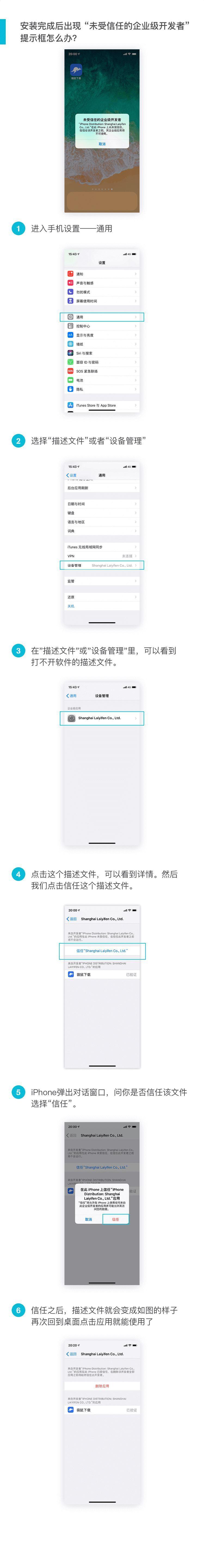 iOS下载利器,袋鼠下载,不限速的迅雷