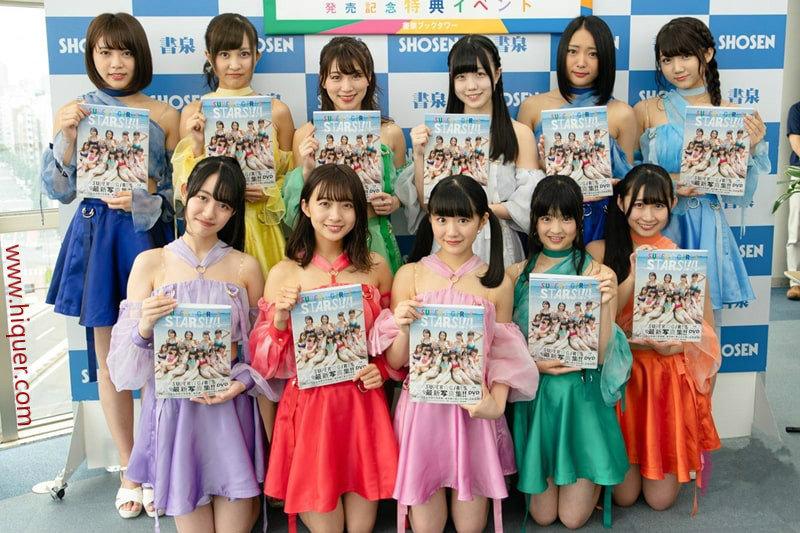 SUPER☆GiRLS 全新写真集《STARS!!!!》发售:全员挑战泳装照! 福利吧 第1张