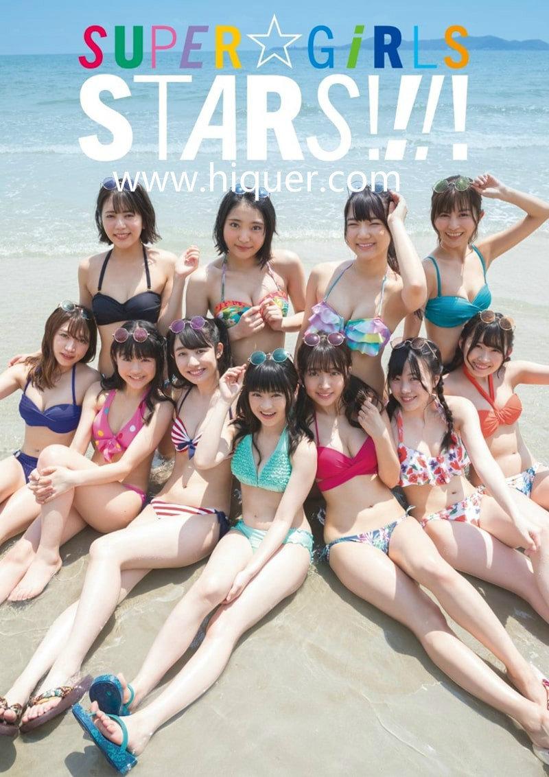 SUPER☆GiRLS 全新写真集《STARS!!!!》发售:全员挑战泳装照! 福利吧 第2张