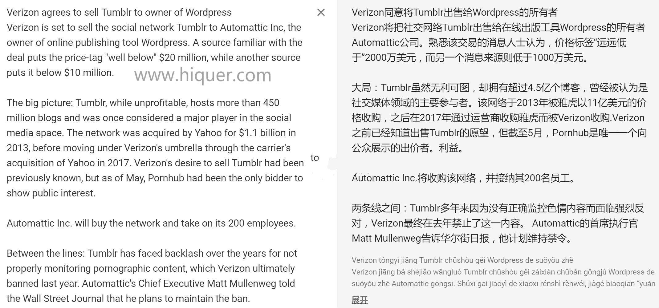 传社交网站Tumblr贬值2000万美元出售 热门事件 第1张