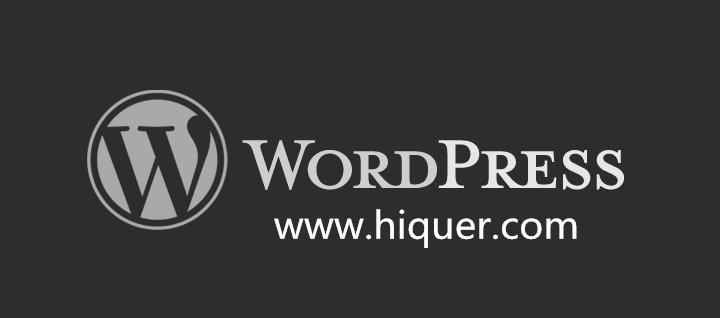 """两个简单的方法解决升级WordPress时,提示""""另一更新正在进行"""" 维护记录 第1张"""