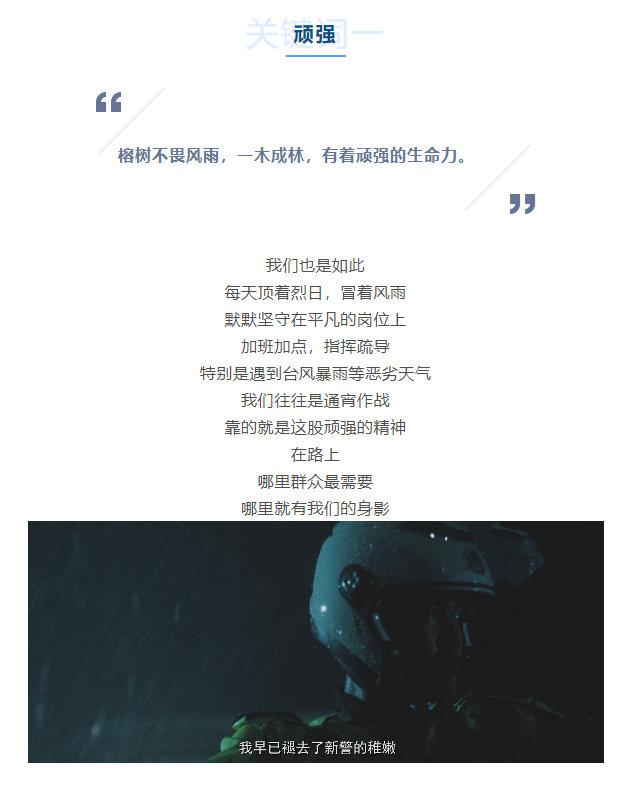 影视资讯微电影《榕树头》幕后的感人故事!