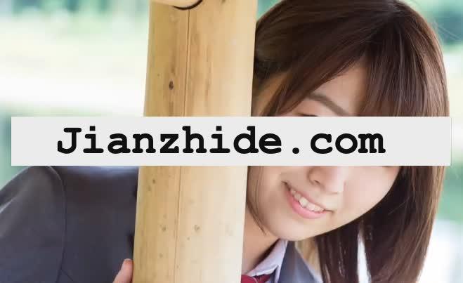 图片来源:www.jianzhi.com