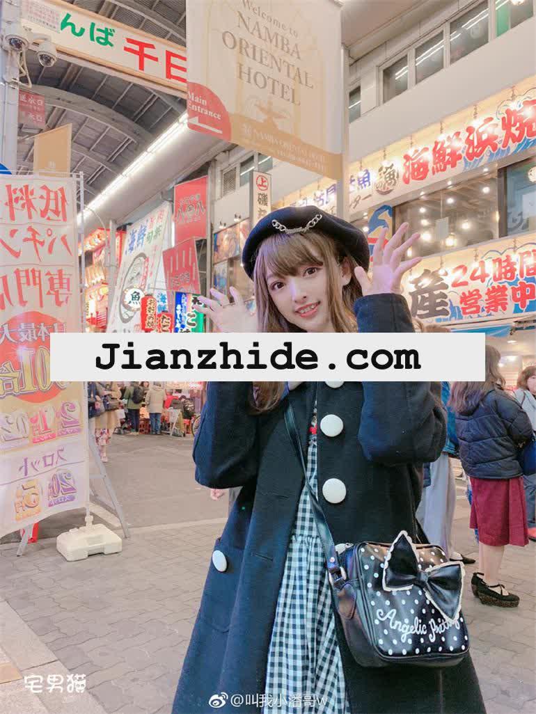 图片来源:www.jianzhide.com