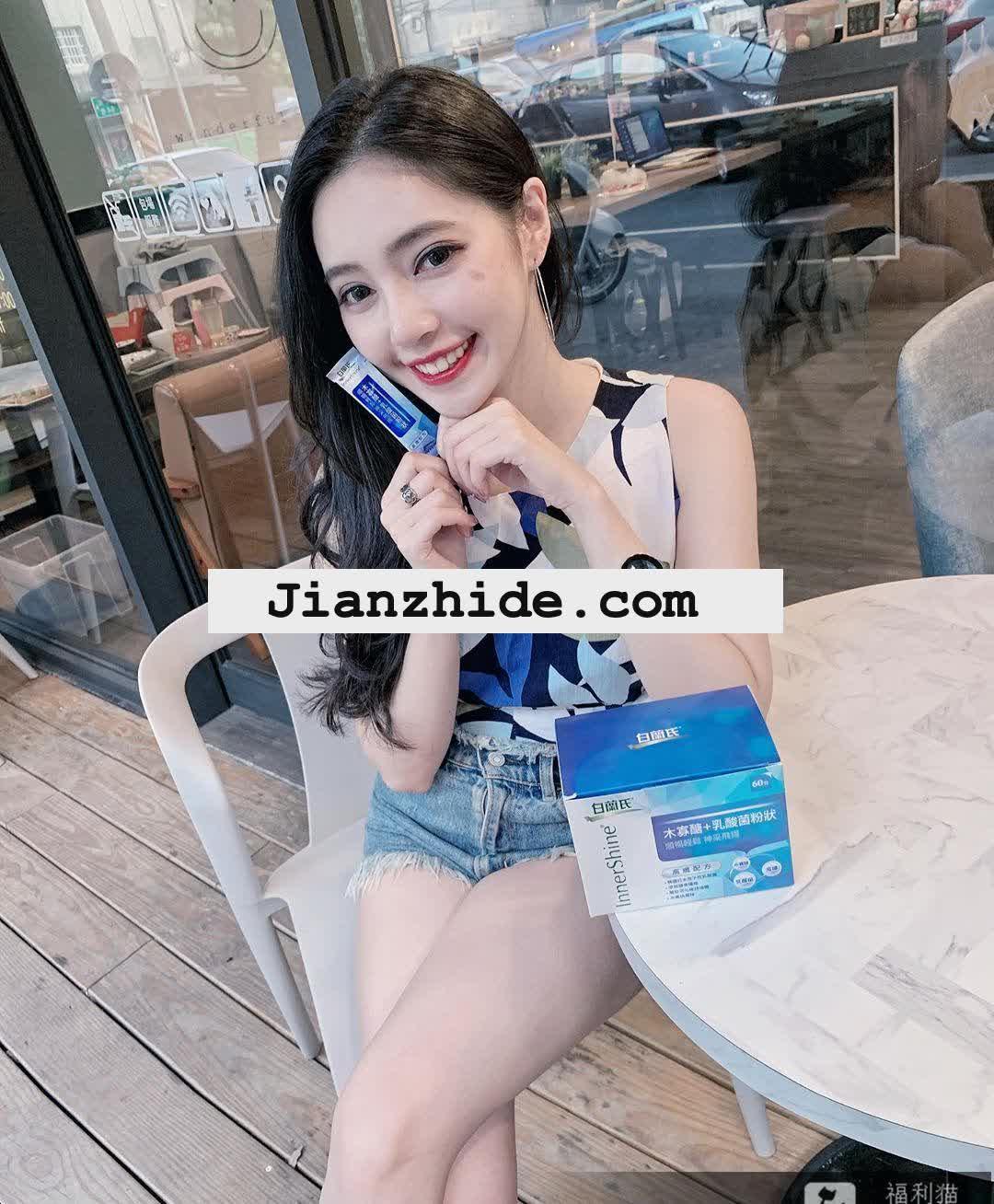from www.jianzhide.com