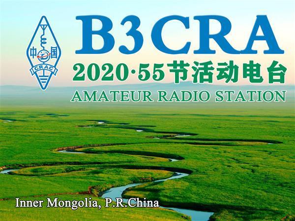 3区活动电台台标-B3CRA