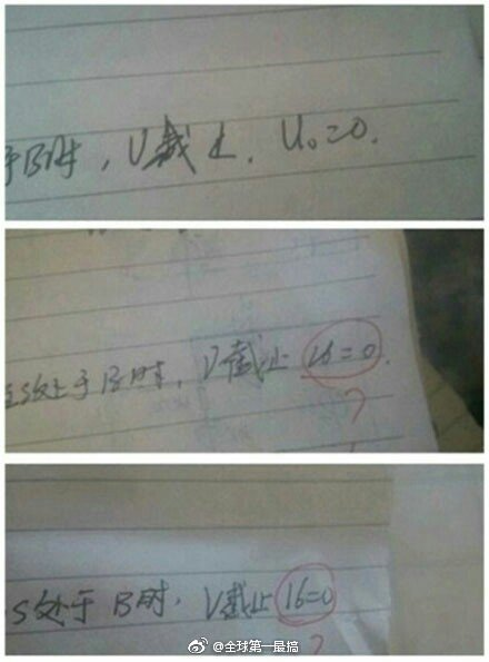搞笑图片抄过作业的都懂... 「搞笑」