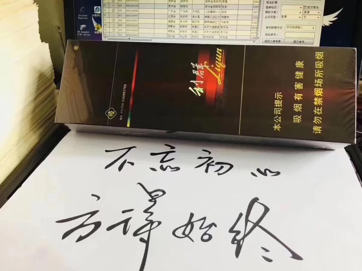 中华烟厂家直销|中华香烟批发货源|卖中华烟的微信微商