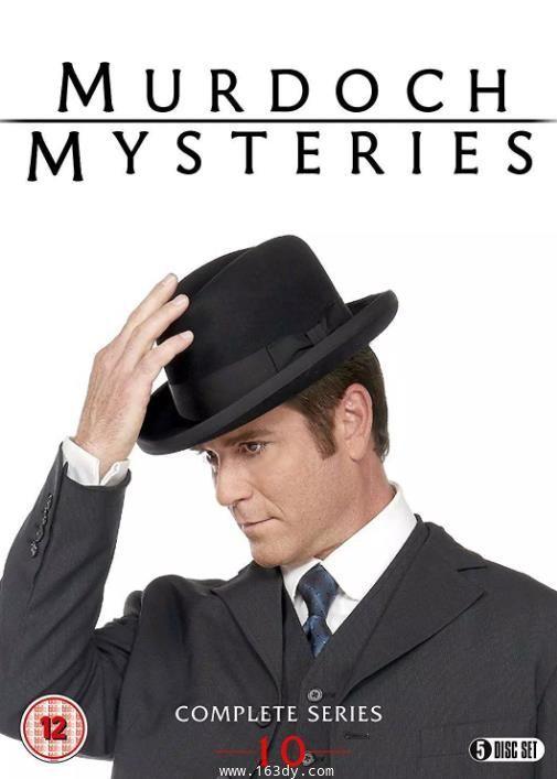 默多克之谜/神探默多克第十一季