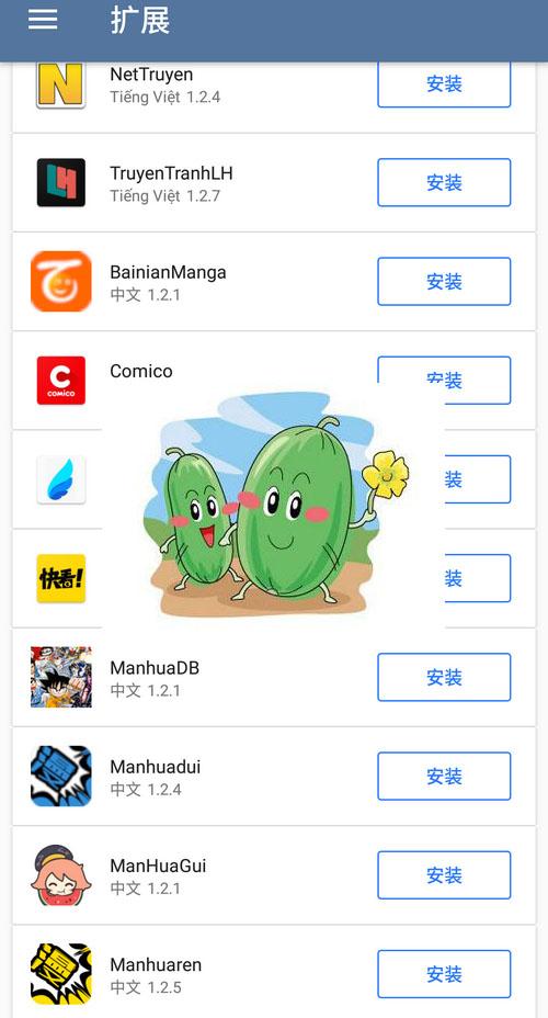 Github开源项目分享,安卓漫画阅览器:Tachiyomi