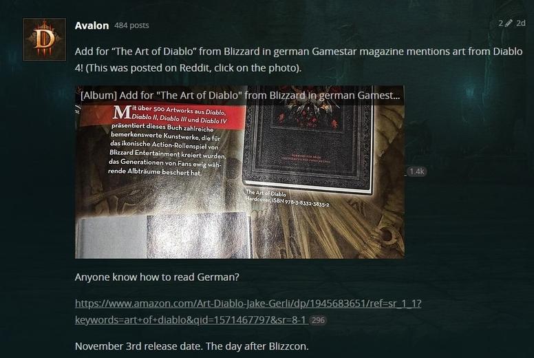 《暗黑破坏神4》真的要来了?德国游戏杂志广告疑似《暗黑破坏神4》内容!