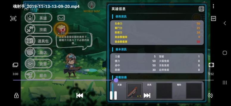 横向卷轴型动作射击游戏《魂射手》挑战各式 BOSS 获取强力装备