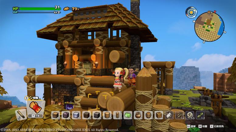 《勇者斗恶龙 创世小玩家 2》宣布12月登陆PC平台 收录所有PS4版DLC等-四斋社