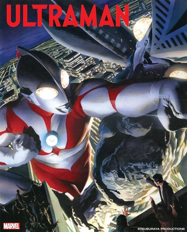 圆谷与漫威携手合作 将于 2020 年推出《超人》新作漫画
