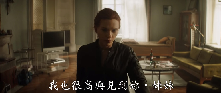 《黑寡妇》个人电影前导预告正式公开 影片将会在2020年4月上映