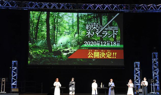《约定的梦幻岛》真人电影定档 20年12月18日