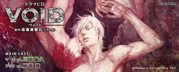 BL漫画安利 ▏座裡屋蘭丸太太合集1