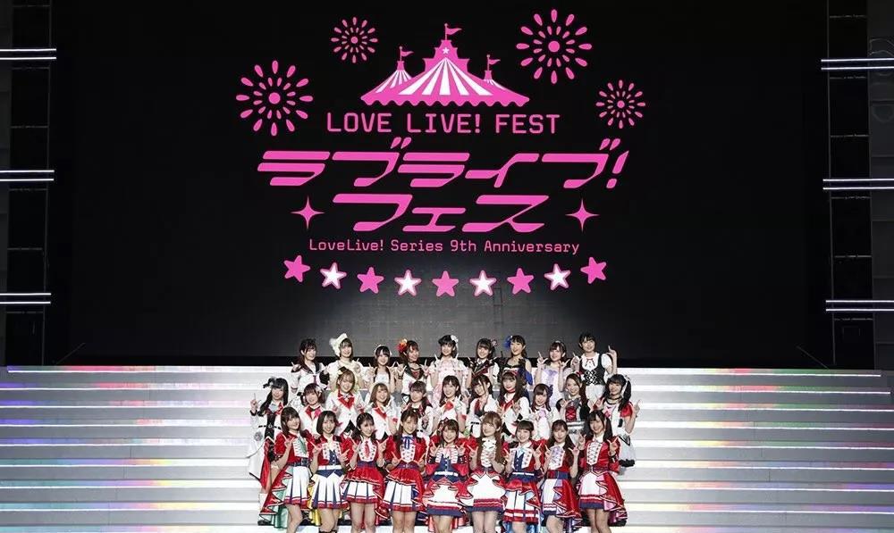 《LoveLive! 》推出全新企划!主题曲先行公开-四斋社