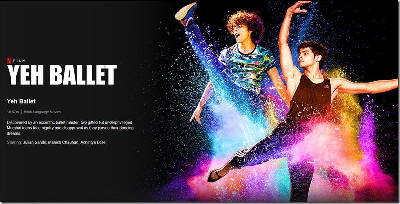【新电影资讯】《浩瀚的夜晚》/《把那个人击倒》/Yeh Ballet