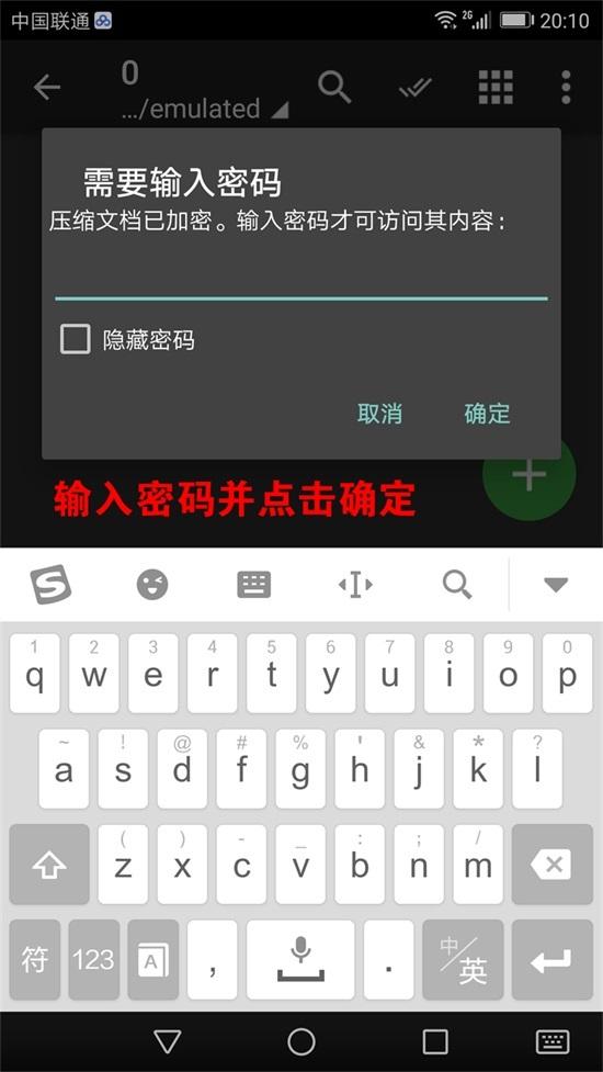 006e5ANEgy1gc44c1maeij30fa0r540w - 关于图包安卓手机解压教程