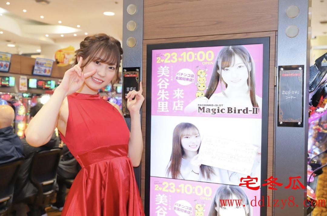 「FANZA」的月度排行常客美谷朱里